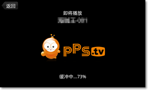 PPS 影音手機版-P09.png