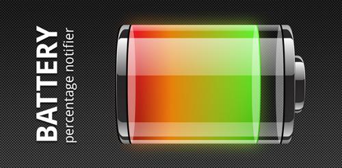 查看手機剩餘電量 手機APP-Logo.png