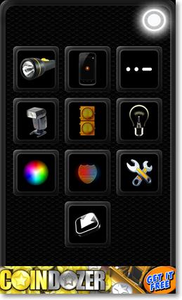 手電筒 手機APP-P03.png