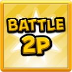 Tetris Battle 密技大全.jpg