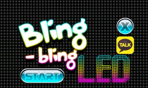 Bling Bling LED 跑馬燈  APP-Logo圖.png