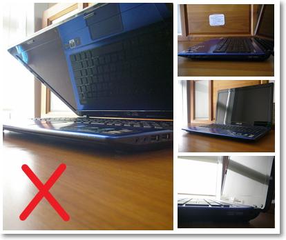 筆記型電腦散熱角墊-P02.jpg