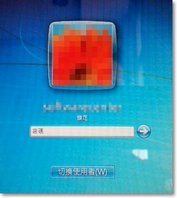 請輸入密碼.jpg