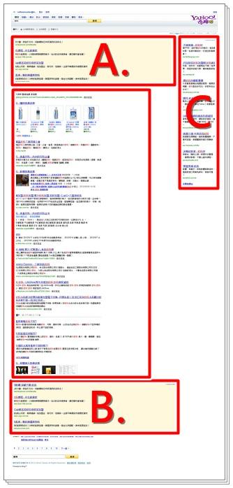 關鍵字搜尋說明.jpg