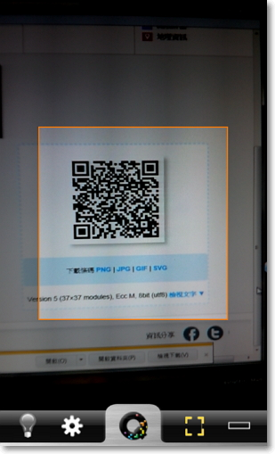 QR Code 條碼快速分享-P04.jpg