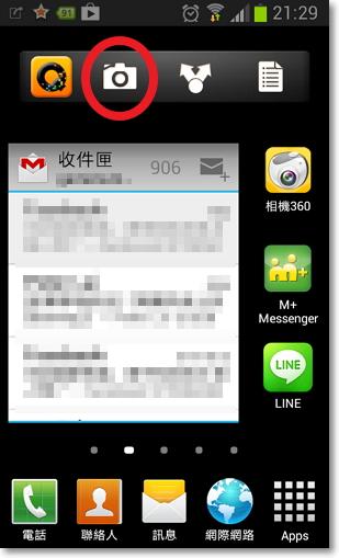 QR Code 條碼快速分享-P03.jpg