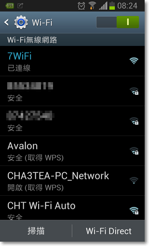 7-11 WiFi免費上網-P3.png