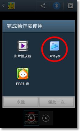 GPlayer漂浮播放器-P05.png
