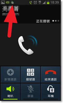 通話計時器-P01.png