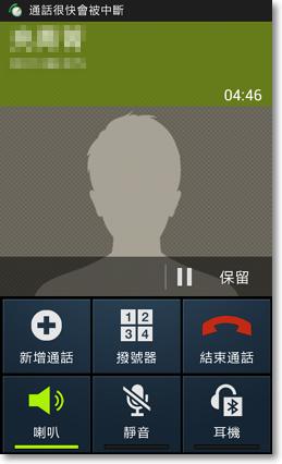 通話計時器-P02.png
