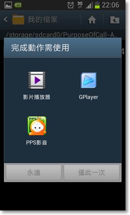 自動通話錄音機-P09.png