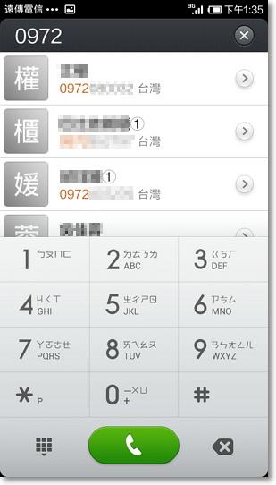 小米2S開箱文-P26.jpg