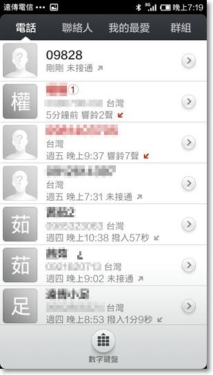 小米2S開箱文-P27.jpg