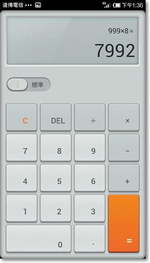 小米2S開箱文-P29.jpg