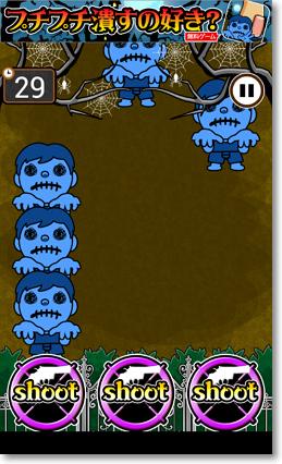 打殭屍 手機遊戲-P01.png