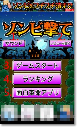 打殭屍 手機遊戲-P03.png