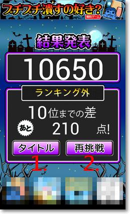 打殭屍 手機遊戲-P06.png