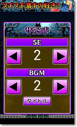 打殭屍 手機遊戲-P07.png