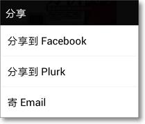 博客來快找 手機APP-P07.png