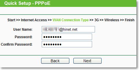 Wi-Fi 無線寬頻分享器 TL-MR3420-P11.png