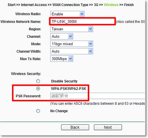 Wi-Fi 無線寬頻分享器 TL-MR3420-P13.png