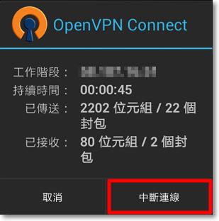 跨國下載 LINE免費貼圖-P13.png