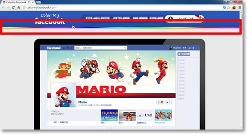 Facebook介面自由換顏色-P02.png