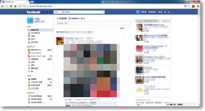 Facebook介面自由換顏色-P05.png