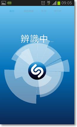 聽音樂自動辨識歌曲名稱 手機APP-P02.png