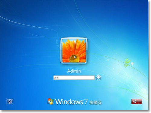 Windows7 登入畫面背景更換-Logo.png