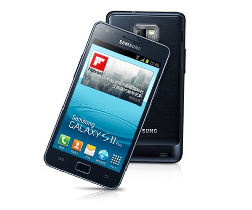 Samsung GALAXY S2.png