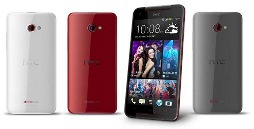 HTC BUTTERFLY S.png
