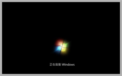 Windows 7 GUI開機畫面.png