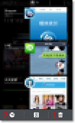 解決Android手機lag變慢問題-P02.png