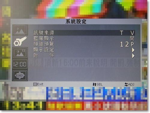 廣寰 KW-SA232 電視盒-P07.png