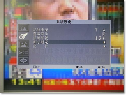 廣寰 KW-SA232 電視盒-P08.png