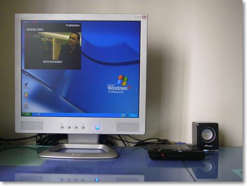廣寰 KW-SA232 電視盒-P12.png