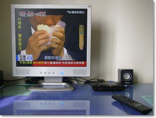 廣寰 KW-SA232 電視盒-P10.png