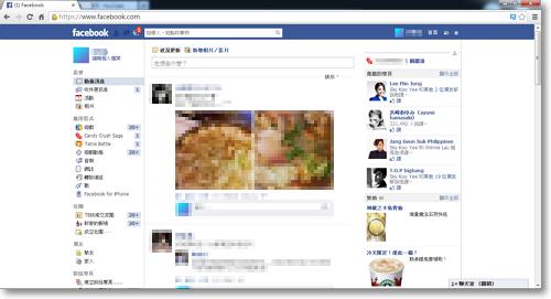facebook帳號安全設定防止被盜用-P22.png