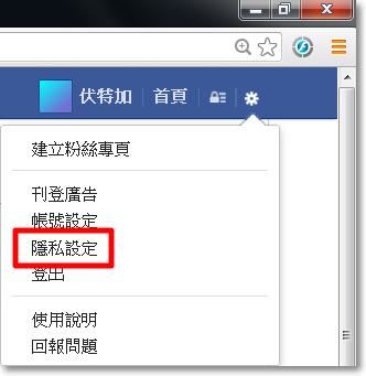 Facebook隱私設定 取消手機號碼找到帳號-P02.png