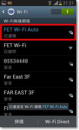 遠傳Wi-Fi上網設定-P06.png
