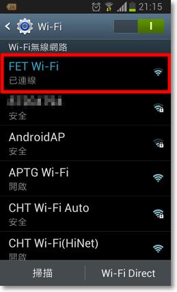 遠傳Wi-Fi上網設定-P10.png