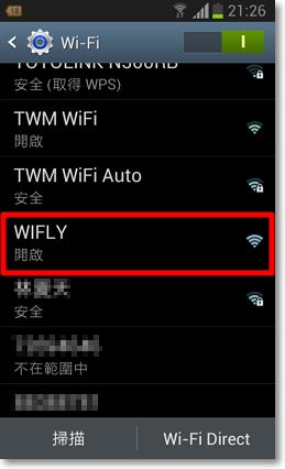遠傳Wi-Fi上網設定-P17.png