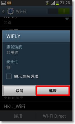 遠傳Wi-Fi上網設定-P18.png
