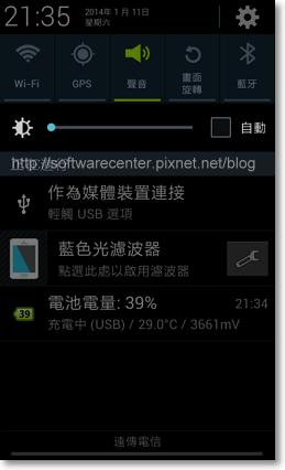 藍色光濾波器-P01.png