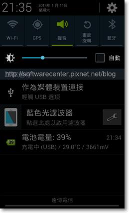 藍色光濾波器-P03.png