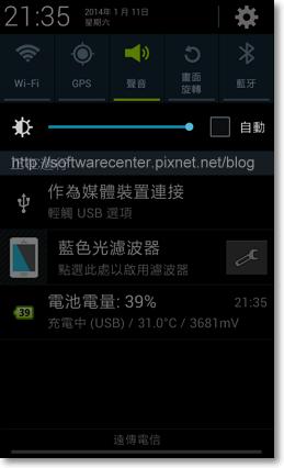 藍色光濾波器-P02.png