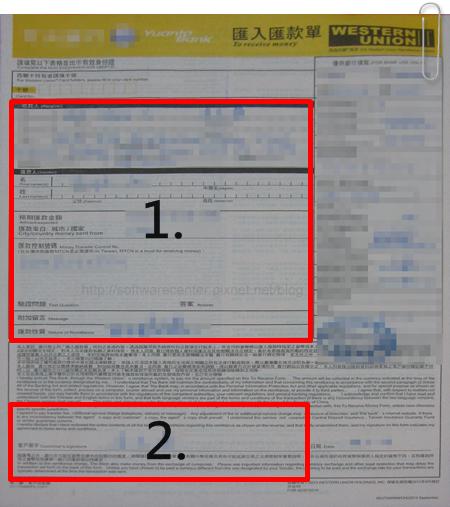 西聯匯款 提取匯款教學-P03.png