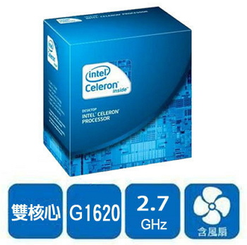 Intel Celeron Processor G1620.jpg