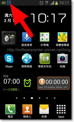 手機USB數據連線分享網路給電腦-P06.png